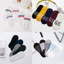 5pairs/lot Happy Male Boat Socks No show Invisible sock funny art printing Cotton Men Short ankle Sock Man Harajuku style Sox
