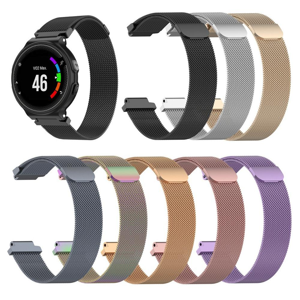 Small Milanese <font><b>Magnetic</b></font> Watch Band For <font><b>Garmin</b></font> <font><b>Forerunner</b></font> 220 <font><b>235</b></font> <font><b>235</b></font> 735 Smart Watch <font><b>Strap</b></font> Band Bracelet Sport Replacement #627 image