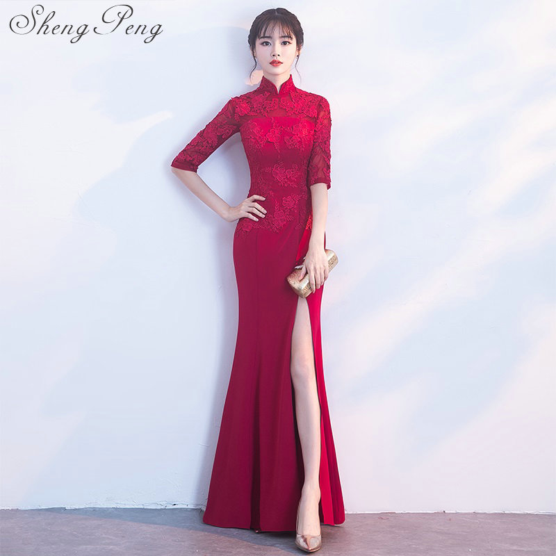 2018 new bride evening chinese wedding dress long qipao modern party dresse lace cheongsam traditional oriental red qipao  CC423