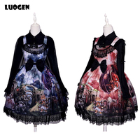 Vintage Gothic Lolita Dress Shawl Dragon Knight Cat Print Princess JSK Dress Party Sleeveless Strap Bows