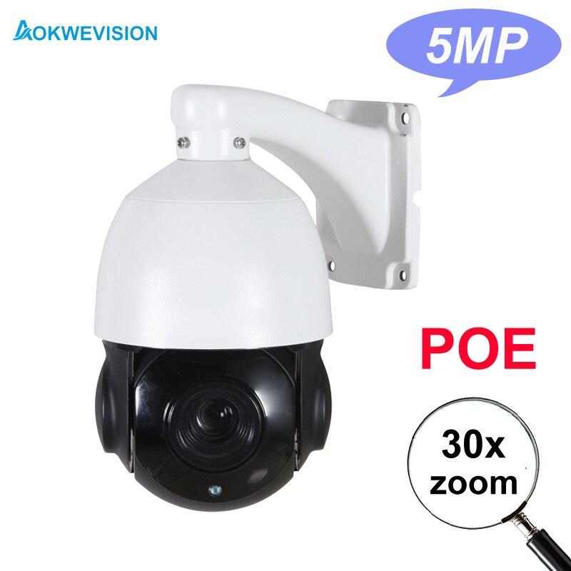 Power Over Ethernet POE PTZ IP Camera 1080P 2MP 3MP 4MP 5MP 60m IR distance 30X
