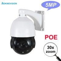 Мощность по Ethernet poe ptz IP камера 1080 P 2MP 5MP 60 м ИК расстояние 30X скорость Купол CCTV Onvif IP poe ptz