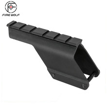 FIRE WOLF Quick Release Tactical Remington 870 Shotgun Saddle Mount 20mm Picatinny Rail for Hunting Gun Accessories(China)