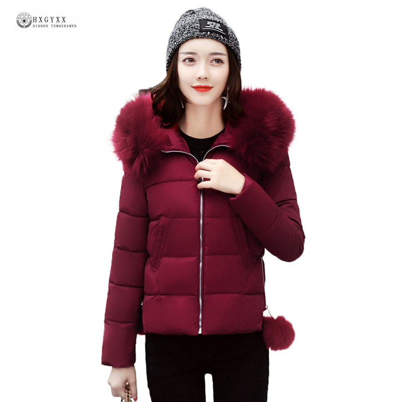 Winter Jacket Women 2017 New Thick Warm Coat Female Short Parka Slim Fur Collar Plus Size Cotton Jacket Hooded Outerwear OK994 купить