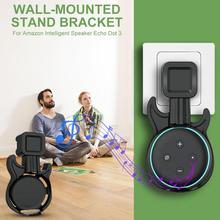 2019 Newest Outlet Wall Mount Holder Cord Management Bracket For Google HomeMini Voice Assistant Plug In Kitchen Bedroom