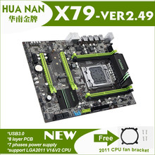 HUANAN X79 motherboard golden V2.49 LGA2011 ATX USB3.0 SATA3 PCI-E NVME M.2 SSD support REG ECC memory and Xeon E5 processor(China)