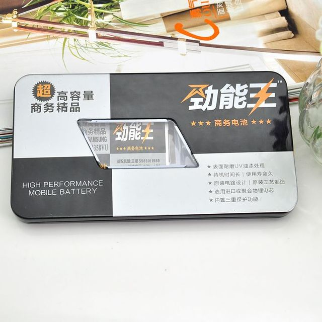 Free Shipping Samsung S5830 I569 Business Mobile Battery Plate 3.7V 2000-2450MAh Li-ion Batteries Best Phone Gift