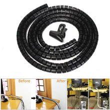 1m 10/25mm Cable Spiral Wrap Tidy Cord Wire Banding Loom Storage Organizer PC TV Tool black black white color(China)