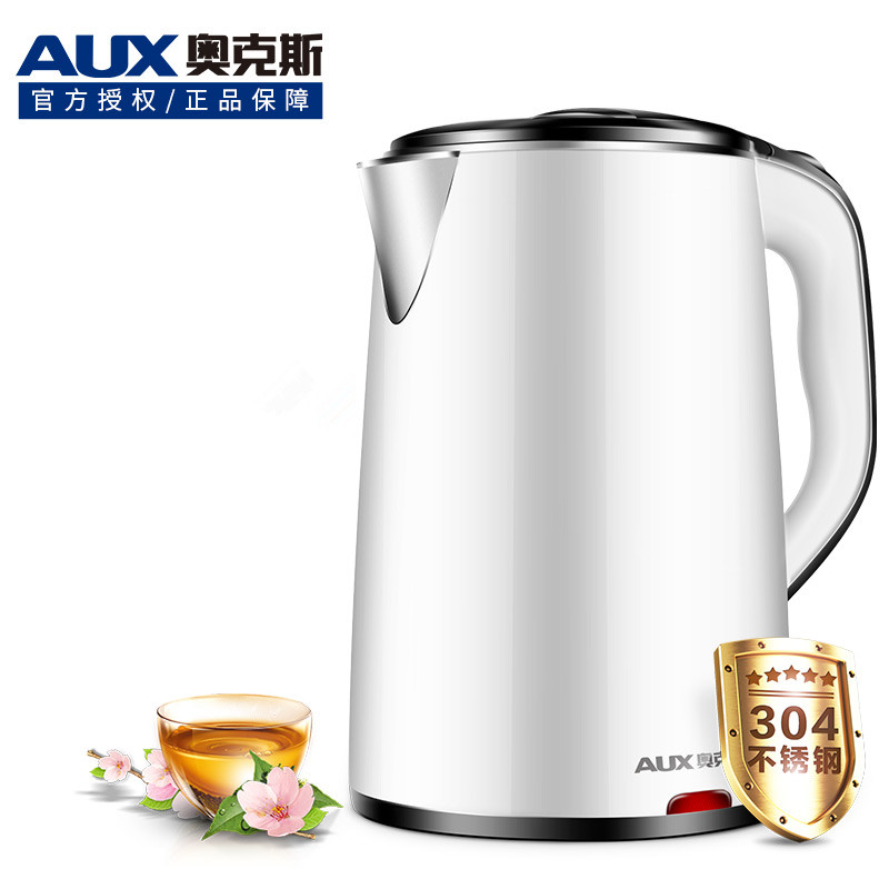 220V AUX 1.5L Electric Kettle Household 304 Stainless Steel Inner Anti-scald Kettle With Auto-Off Function Fast Heating 220v household 1 2l electric kettle food grade 304 stainless steel inner anti scald material fast boiling eu au uk plug