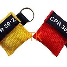 Портативный аптечка мини CPR брелок в виде маски 5 пакет CPR спасательный ключ для реанимации тренировочный щиток для лица спасательный дыхательный барьер
