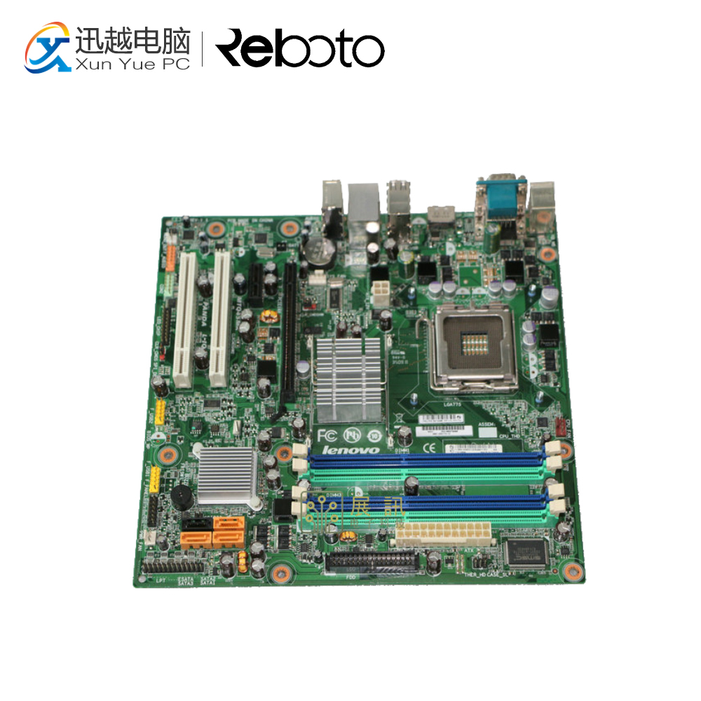 For Lenovo M9600 M8000T M8200 Machine L-IQ45 Desktop Motherboard 11S64Y4486 Socket LGA 775 DDR3 цена