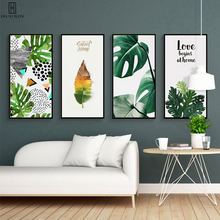Modern Tropical Plants Big Green Great Vitality Unframed HD Pattern Ins Style Decirative Painting For Home Decoration
