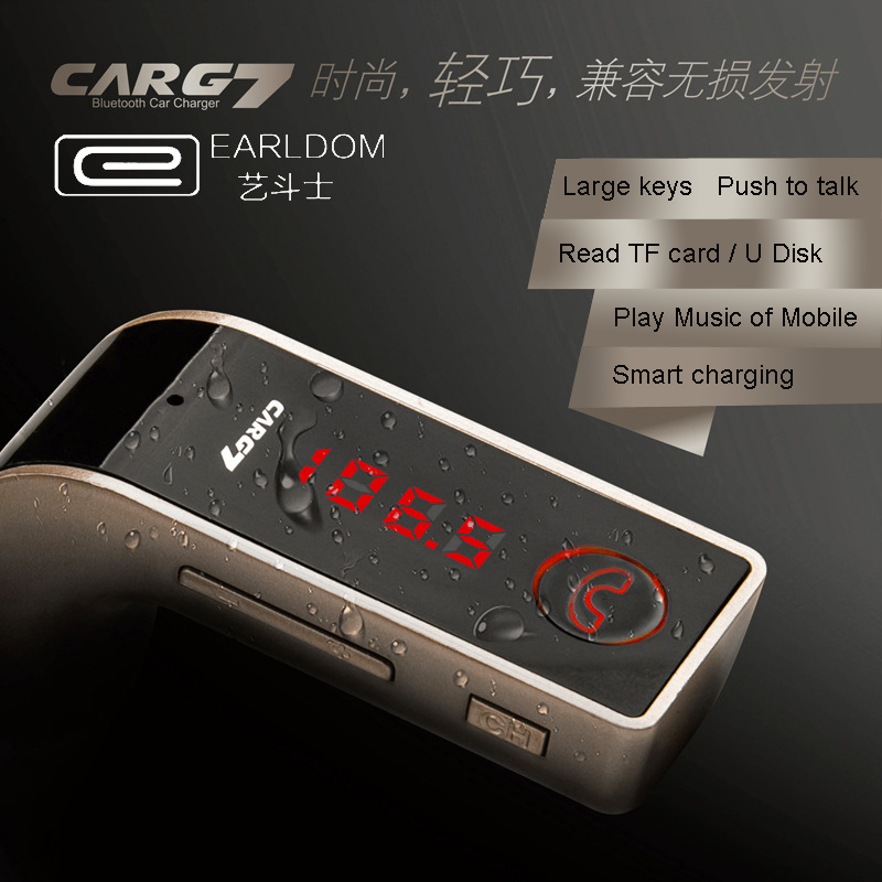 SUMPK 5V2.1A USB car charger Car Bluetooth mp3 cigarette lighter Adapter for iPhone for Samsung Unviersal Portable