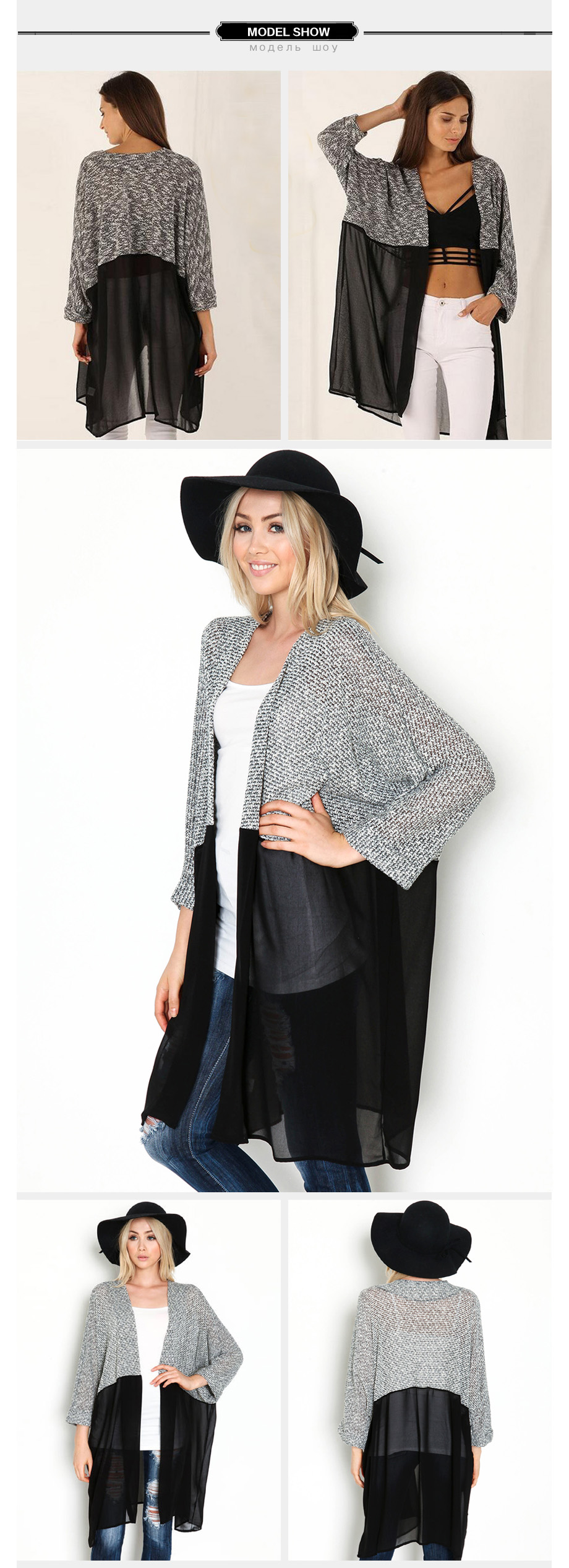 Long Casual Knitted Chiffon Kimono Cardigan Blouse Plus Size