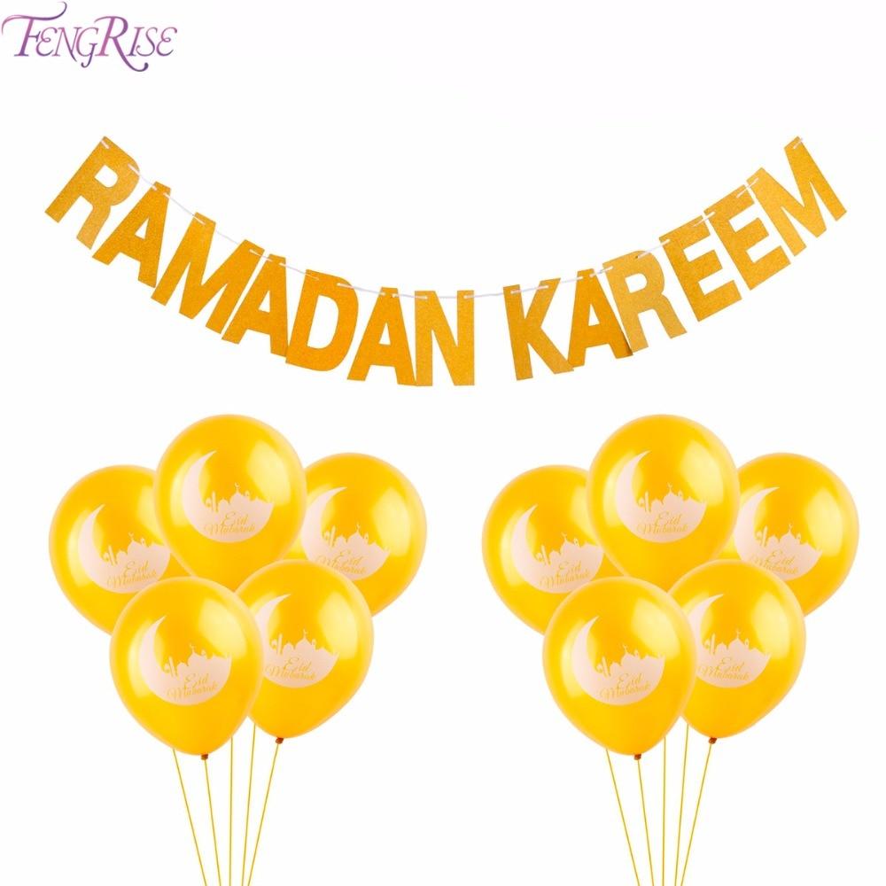 ramadan decoration ramadan balloon ramadan mubarak stickers ramadan mubarak