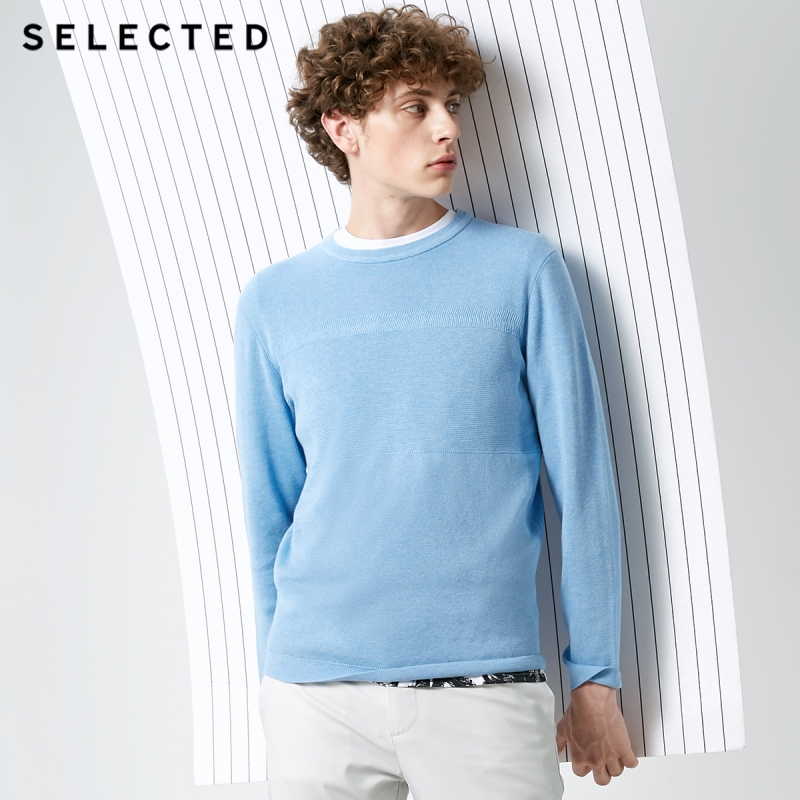 SELECTED New 100% Cotton Business Casual Pullover Knitted Men's Pure Color Sweater Clothes S   418324515