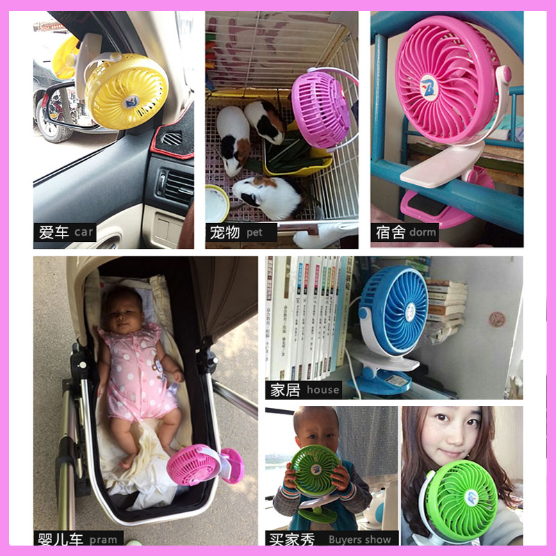 Portable 5 Inch Clip on Table Fan USB Cooling Home Office Baby Stroller Fan USB Rechargable