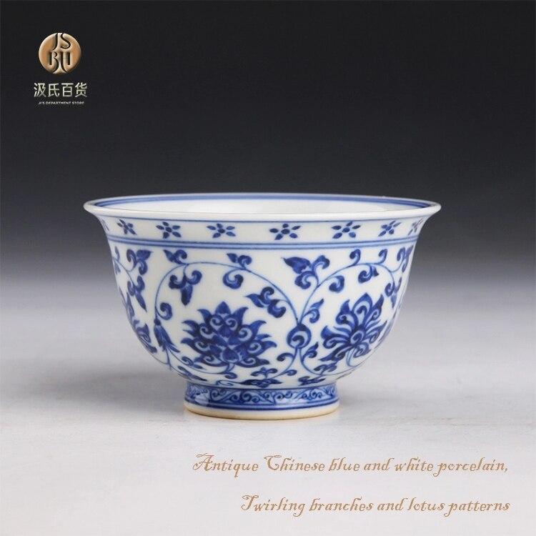 JI four fait à la main ancien chinois bleu et blanc porcelaine tasse à thé enroulé branche lotus pression main tasse en céramique thé tasse