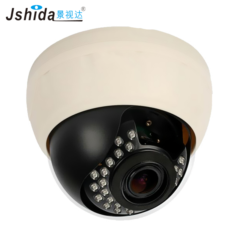 Jshida Security 2MP IP Camera 1080P Waterproof Dome Outdoor H.264 ONVIF IR Night Vision Network Indoor Surveillance CCTV Camera