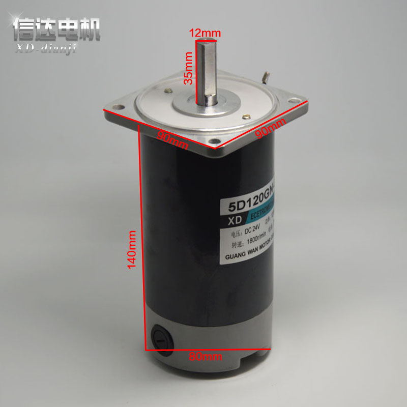 120W miniature DC permanent magnet motor 12V24V speed motor 1800 rpm high speed forward and reverse motor js zyt 19 permanent magnet dc motor speed 1800 rpm high speed miniature single phase dc motor dc220v 200w