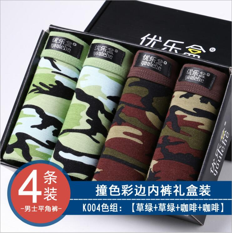Free Shipping 2019 Camouflage men modal men boxer shorts breathable7396# Size L-3XL
