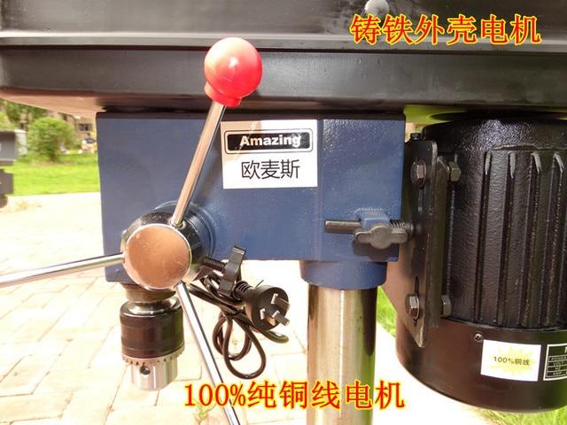 500W Bench driller 5 grades speed drilling machine 1
