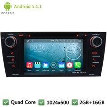 Quad core Android 5.1.1 WIFI 7″ 1024*600 Car DVD Player Radio Audio Stereo Screen DAB For BMW 3 Series E90 E91 E92 E93 2005-2012