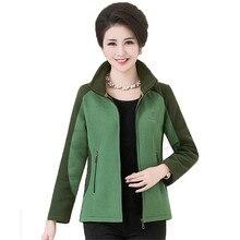 2016 Autumn Woman Basic Jacket Turn-down Collar Loose Zipper Bomber Jacket Plus Size Polar Fleece Outerwear Casual Coat SS845
