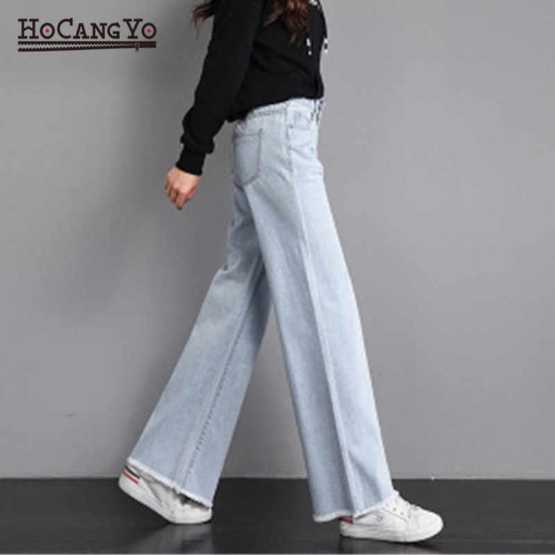 HCYO נשים ג 'ינס ג' ינס אור כחול שטף ארוך ישר Loose מקרית ינס צפצף מכנסיים נשים גבוהה מותן כותנה ג 'ינס מכנסיים