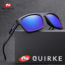 Quirke Men Polarized Sunglasses Women Vintage Driving Sun Glasses Rectangle Shades For Men Night Vision Glasses Oculos masculino