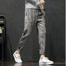 2019 New style Fashion Male autumn slim fit Elasti