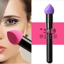 Влажная и сухая губка для макияжа с ручкой спонж для основы скошенная кисть для головы и длинной ручкой Кисточки для макияжа