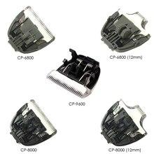 Высококачественный керамический нож для стрижки собак, триммер для волос, клиппер для CP6800 CP8000 CP9600 CP-9600 CP-6800