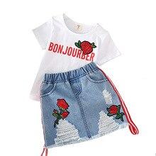 646649dd5279a الاطفال الفتيات مجموعة ملابس الصيف أزياء القطن اثنين من قطعة مجموعة الأحمر  روز تي شيرت مطبوع