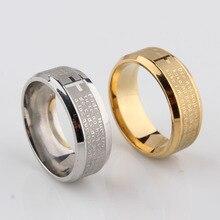 Мужские ювелирные изделия, серебряное кольцо 316L, испанское религиозное кольцо из нержавеющей стали для отца, молитва, кольцо Nuestro с крестом, 8 мм