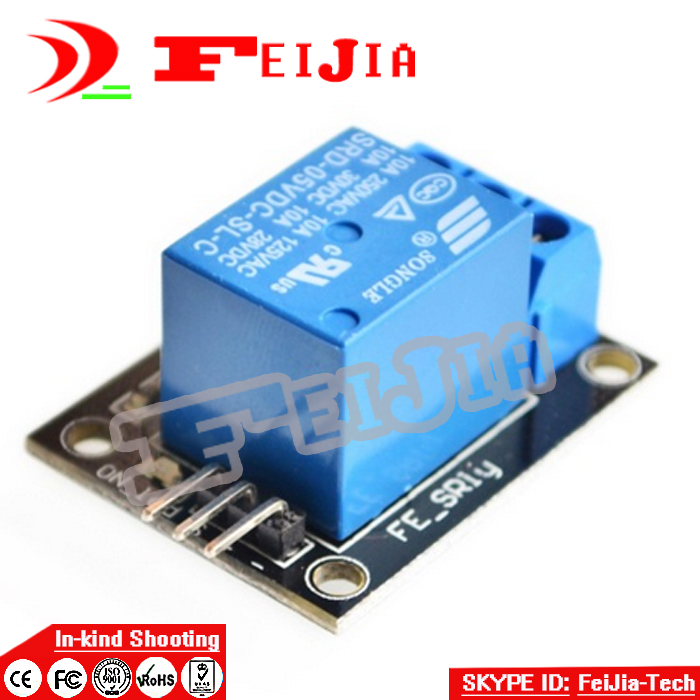 5PCS 5V One 1 Channel Relay Module Board Shield For PIC AVR DSP ARM for Ard uino MCU