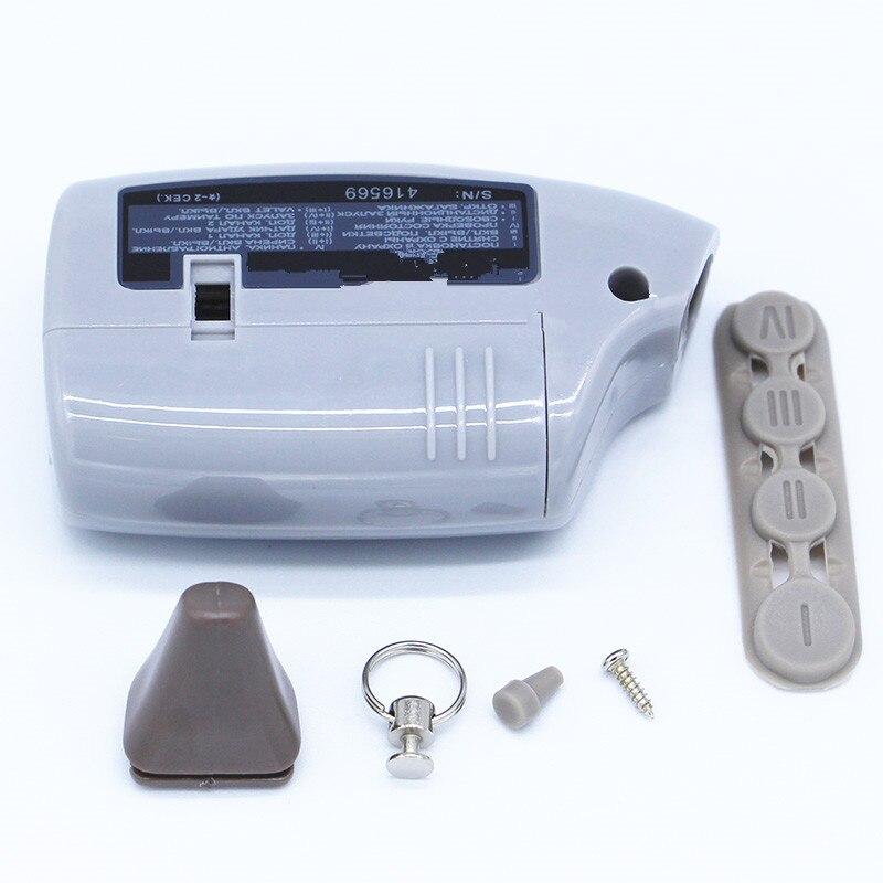 Scher Khan Magicar 5 M5 Keychain Case Key Shell For Scher-khan Magicar 5 LCD Remote Two Way Car Remote Controller