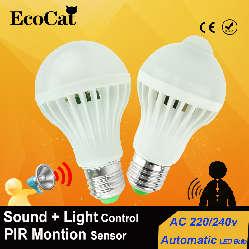 LED Night light E27 3W 5W 7W 9W 220v LED Lamp Bulb <font><b>PIR</b></font> <font><b>Infrared</b></font> <font><b>Motion</b></font> / Sound + Light <font><b>Sensor</b></font> Control <font><b>auto</b></font> Body <font><b>Detection</b></font>