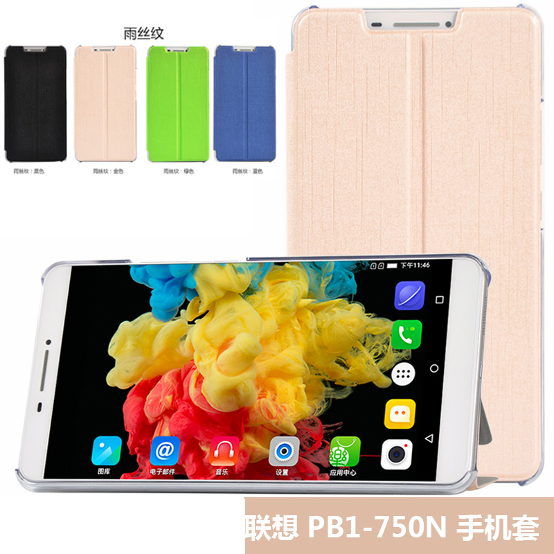 High Quality Ultra Slim Stand Silk PU Leather Cover Protector Case For Lenovo PHAB 6.98 PB1-750 PB1-750N PB1-750M 6.98 Tablet high quality 6 8 for lenovo pb1 750m