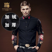 FANZHUAN Winter New Male Long-Sleeved Slim Fit Print Embroidery Fashion Style Men's Plus cashmere Shirts Mens Warm clothes