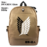 2018 Real Mochila Escolar Mochilas Anime Survey Corps Wind Wings Of Liberty College Students Bag Backpack Tourism Canvas Joker