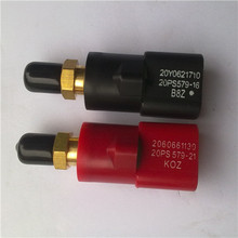 Fast Free shipping ! Pressure Switch 206-06-61130 for komatsu PC200-7/qualfy Oil Pressure Switch/KOMATSU excavator parts