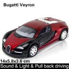 1:32 Bugatti Veyron kids toys cars model for children boy gift pull back car miniatures