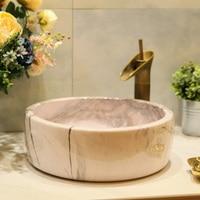 Art Above Counter Basin Bathroom Ceramic Wash Basin Wash Basin Art Basin Wash Basin Stone Texture LO621407