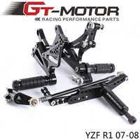 Gtモーター-フルcncアルミオートバイアジャスタブルセットyamaha yzf r1 2007-2008