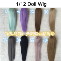 LUCKY 5PCS LOT Wholesale New Arrival 15CM 25CM Synthetic Wigs BJD 1 12 Doll Wig