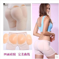800g Set Four Pieces Sexy Padded Panties Silicone Hip Pad For Women Hipster Body Shaping Underwear