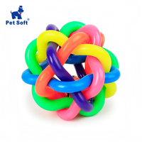 pet-soft-2pcs-dog-cat-sound-ball-rainbow-colorful-rubber-plastic-playing-toy-dog-chew-knot-ball-woven-braided-bouncy-rubber-toy