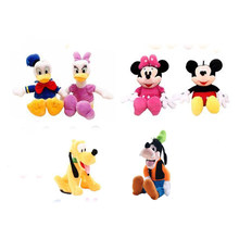 Azoo 30cm Mickey and Minnie Mouse,Donald duck and Daisy duck,GOoFy dog,Pluto dog,Plush Toys dolls for Kid Xmas Gift(China)