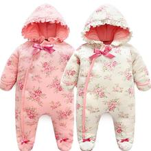 CHILDLAND POEM Clothes Spring Winter Floral 100% Cotton